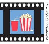 cinema background with cinema...