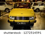 retro museum in varna  bulgaria ... | Shutterstock . vector #1272514591