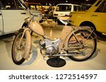 retro museum in varna  bulgaria ... | Shutterstock . vector #1272514597
