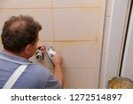after laying the tiles on the... | Shutterstock . vector #1272514897