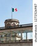 mexico city  the tower in the... | Shutterstock . vector #1272526987