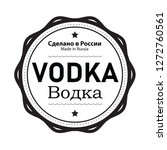vodka made in russia label... | Shutterstock .eps vector #1272760561