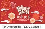 greeting card design template... | Shutterstock .eps vector #1272928054