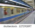Electric Train In Metro