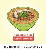 noodle soup with oysters ... | Shutterstock .eps vector #1272934621