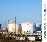refinery. reservoirs for... | Shutterstock . vector #1273088314