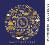 happy chinese new 2019 year ... | Shutterstock .eps vector #1273115791