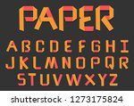 creative yellow paper fold... | Shutterstock .eps vector #1273175824