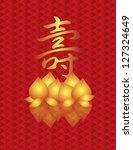 longevity chinese calligraphy... | Shutterstock . vector #127324649