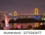 The Night Scenery Shown Statue...