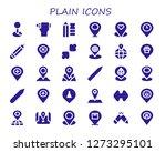 plain icon set. 30 filled...