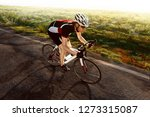 cyclist at sunset   Shutterstock . vector #1273315087