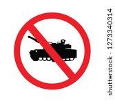 tank icon.military machine... | Shutterstock .eps vector #1273340314