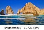 Sea Of Cortez Arch