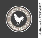 premium chicken logo. labels ... | Shutterstock .eps vector #1273369867