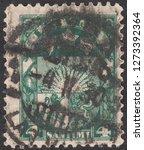 latvia circa 1930 a stamp... | Shutterstock . vector #1273392364