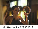 fit  sporty and athletic... | Shutterstock . vector #1273399171