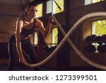 fit  sporty and athletic... | Shutterstock . vector #1273399501