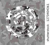 twine on grey camo pattern   Shutterstock .eps vector #1273404361