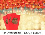 red envelope chinese new year... | Shutterstock . vector #1273411804