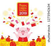 happiness pig on pile of wealth ... | Shutterstock .eps vector #1273542634