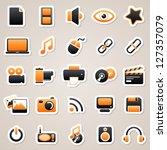 multimedia orange stickers