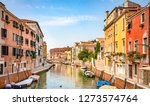 italy beauty  one of typical...   Shutterstock . vector #1273574764