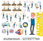 a set of school boy related to... | Shutterstock .eps vector #1273577764