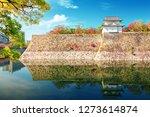 osaka castle in osaka city with ... | Shutterstock . vector #1273614874