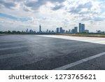 panoramic skyline and modern...   Shutterstock . vector #1273765621