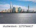 panoramic skyline and modern... | Shutterstock . vector #1273766617