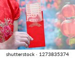 red envelope chinese new year... | Shutterstock . vector #1273835374