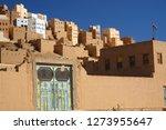 Stock photo the village al hajarayn a village of mud brick houses in wadi doan hadramawt yemen 1273955647