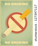 Retro Poster   The Sign No...