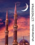 islamic background with the al... | Shutterstock . vector #1274055964