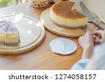 close up vanilla cake on table... | Shutterstock . vector #1274058157