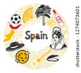 round composition with spanish... | Shutterstock .eps vector #1274073601