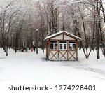 decorated wooden christmas fair ... | Shutterstock . vector #1274228401
