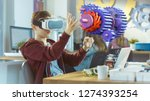 in a computer science class boy ... | Shutterstock . vector #1274393254