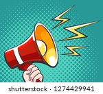 female hand with megaphone... | Shutterstock . vector #1274429941