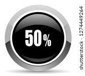 50 percent vector steel icon.... | Shutterstock .eps vector #1274449264
