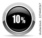 10 percent vector steel icon.... | Shutterstock .eps vector #1274449267