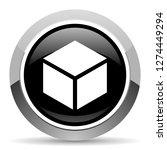 box vector steel icon. chrome... | Shutterstock .eps vector #1274449294