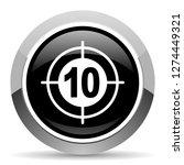 target vector steel icon.... | Shutterstock .eps vector #1274449321
