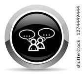 forum vector steel icon. chrome ...   Shutterstock .eps vector #1274449444