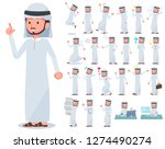 a set of arabian man with who... | Shutterstock .eps vector #1274490274