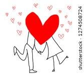 a couple behide the heart | Shutterstock . vector #1274508724
