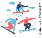 cartoon cool snowboarders set....   Shutterstock .eps vector #1274544337
