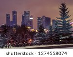 moscow city international... | Shutterstock . vector #1274558074