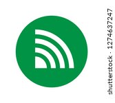 signal icon. ui vector...
